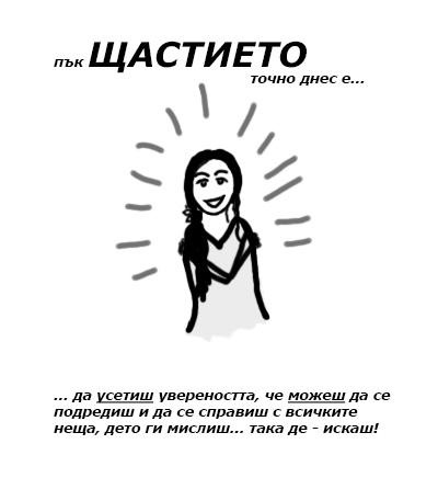 Happy_016