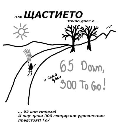Happy_065
