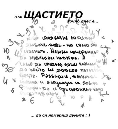 Happy_104