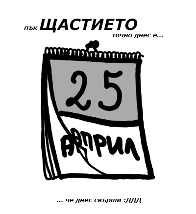 Happy_223